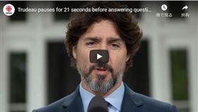 加拿大總理,杜魯道,川普,軍警,語塞(youtube)