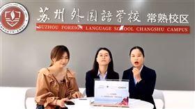 超破爛英語!中國「外語學校」招生影片 網:小學生都不如(圖/翻攝自微博)