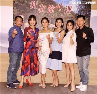大愛劇場「我在你心裡」新戲演員游安順、梁佑南、方文琳、米可白、方琦、黃迪揚。(記者邱榮吉/攝影)