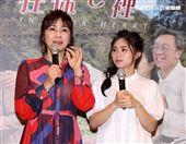 大愛劇場「我在你心裡」新戲演員梁佑南、方琦母女。(記者邱榮吉/攝影)