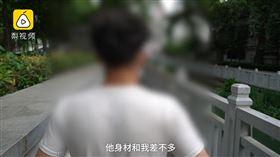 大陸,江蘇,公園,性侵,撿屍(圖/翻攝自梨視頻)