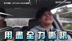▲弟弟以為真的剎不了車,狂叫30秒。(圖/AP/Jukin Media授權)
