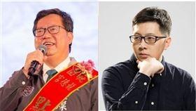 鄭文燦,王浩宇(組合圖/翻攝臉書)