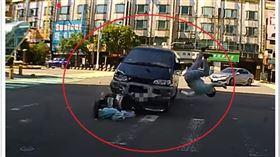車禍,撞飛(圖/翻攝畫面)