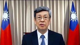 陳建仁視訊出席英國國會聽證會(圖/翻攝自英國國會網站)