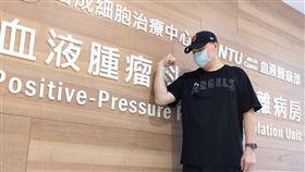 潘忠韋分享抗癌心路歷程。(圖/翻攝自潘忠韋臉書)