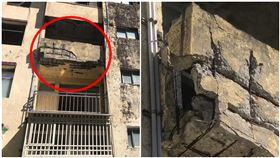 老舊公寓,陽台,鋼筋外露,危險
