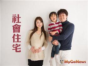 內政部拜會台北市政府,未來4年合推社宅1萬4,000戶(圖/資料照)