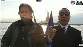中國富商郭文貴與前白宮首席戰略顧問班農(圖翻攝自youtube)