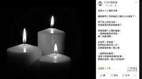 台中市警察局 臉書 楊源明(圖/翻攝自TCPB局長室)