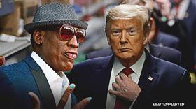 川普興高采烈發推 羅德曼神回打臉 美國,種族歧視,George Floyd,川普,Dennis Rodman 翻攝自推特