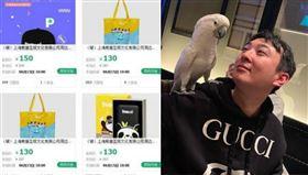 王思聰投資熊貓互娛5年失利破產。(圖/翻攝自王思聰微博)