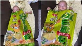 蚵仔煎袋子,媽媽,惡搞,女嬰,可愛,棉被