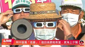 陳時中遊嘉義(圖/三立新聞網直播)