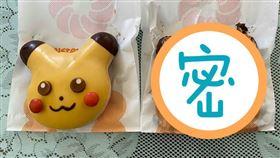 皮卡丘,甜甜圈,融化(翻攝自 爆怨公社)