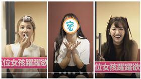 ▲樂天女孩在新MV《來個蹦蹦》扮醜。(圖/翻攝自Rakuten Girls YT)