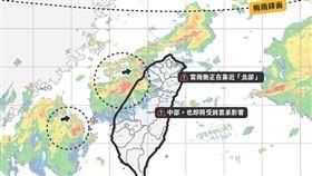 氣象局,天氣,大雷雨,天氣即時預報