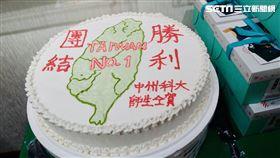 ▲CDC送蛋糕(圖/記者許書萓攝影)