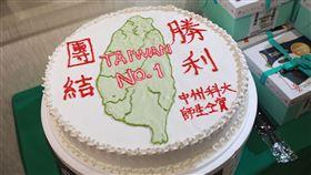 0607 CDC 指揮中心記者會 團結勝利蛋糕 中州科大