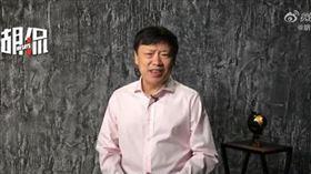 ▲《環球時報》總編輯胡錫進。(圖/翻攝自微博)