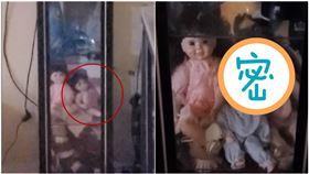 客廳娃娃動起來!男嚇壞急錄影…下秒驚見詭娃「坐起狠瞪」(圖/翻攝自Dogtooth Media YouTube)