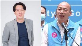 李正皓,揭韓國瑜記者會言論,藏「3大關鍵」。(圖/翻攝自臉書、資料照)。