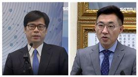 行政院副院長陳其邁,國民黨主席江啟臣。(組合圖/資料照)