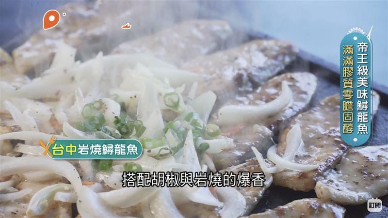 「鱘龍魚」一魚多吃!豐富膠質零負擔