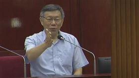 柯文哲議會備詢回應2024選總統議題(圖/翻攝柯文哲YouTube)