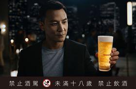 吳彥祖出道之初便以電影《美少年之戀》讓人留下深刻印象。(圖/廠商提供)