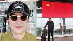 黃安回中國 圖/微博