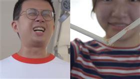 筷子,罷韓,肛門,屁股,呱吉 圖翻攝自呱吉臉書