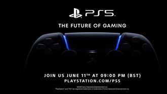 PS5新發表會日期曝光!就在3天後