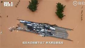 中國南方水患!已8省176萬人受災 廣西路橋成一葉孤舟(圖/翻攝自新京報我們視頻微博)