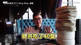 大胃王挑戰萬元頂級和牛 爽嗑40盤回本3.5倍
