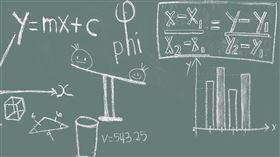 高中,數學,上課,黑板(圖/翻攝自pixabay)