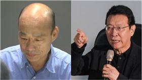 韓國瑜,趙少康,組合圖,資料照