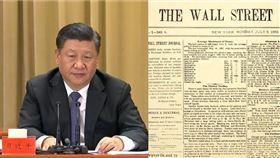 中國 美國報紙 刊登廣告