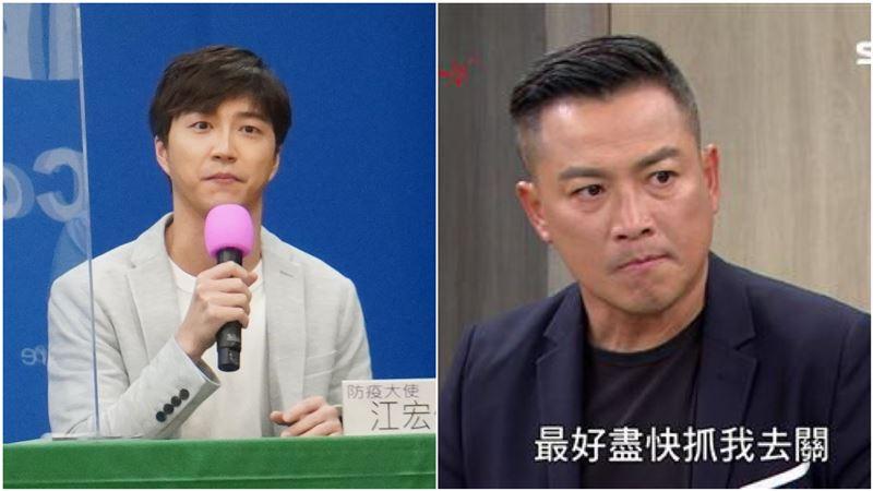 江宏傑現身疫情記者會 網:炮仔聲?