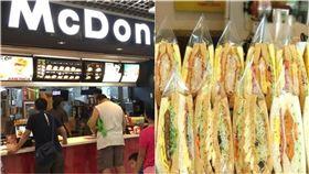 麥當勞早餐VS傳統早餐店。(圖/記者凌毓鈞攝影、爆廢公社)