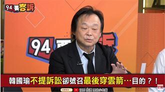 王世堅2理由 喊話韓選國民黨主席