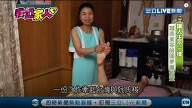 (業配)阮氏梭成台灣媳婦 勤奮開啟美容人生