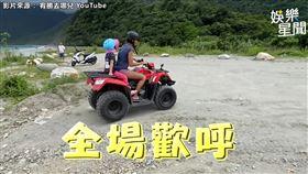 宥勝攜蕾媽挑戰騎沙灘車 她淚崩喊:討厭這種失控感