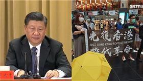中國 嚴懲 港獨 份子