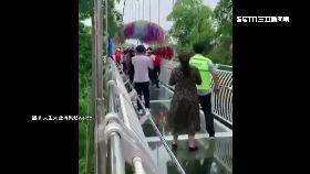 舞顫玻璃橋0630