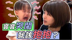 孩子發生「分離焦慮」?爸媽一離開就大哭怎麼辦!?