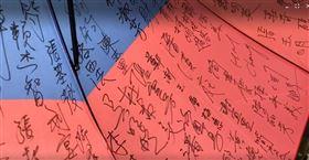 韓國瑜,罷免,音樂會,萬人傘,韓粉