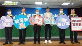 名家專用/NOW健康/防疫五月天迎來防疫新生活宣傳大使江宏傑,再次排開「梅花位」,讓江宏傑能露臉拍照。(勿用)