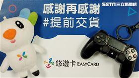 悠遊卡公司,DS4造型悠遊卡 (圖/悠遊卡公司提供)