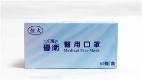 康是美明開賣2萬盒恆大醫用口罩。(圖/業者提供)